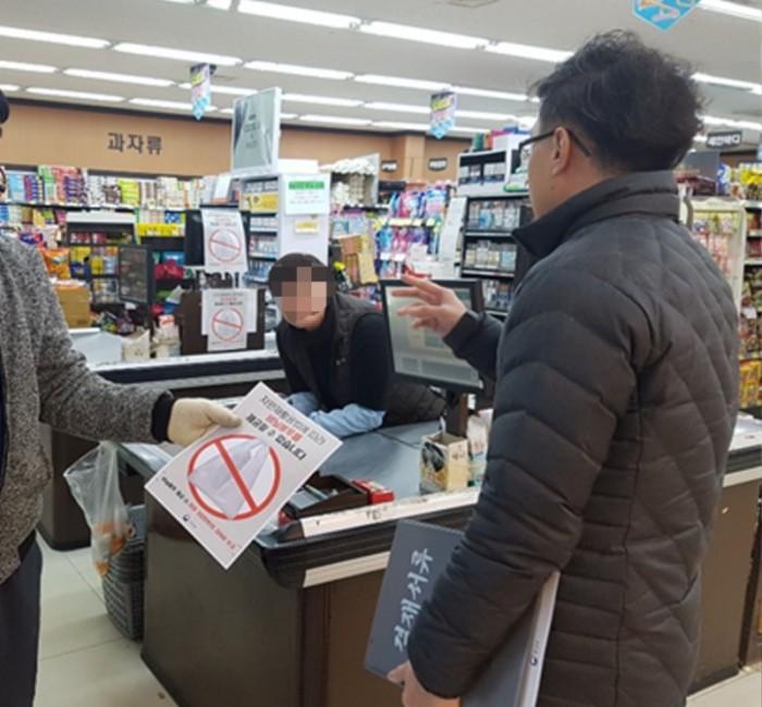 청소행정과-성남시 공무원이 한 슈퍼마켓에서 1회용 비닐봉지 사용 금지를 안내하고 있다.jpg