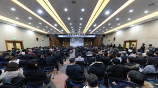 CES리뷰컨퍼런스 행사 현장.JPG