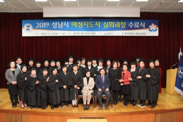 성남 C.A.S.E여성지도자 14기 심화과정 14기 수료식을 열었다(1).JPG