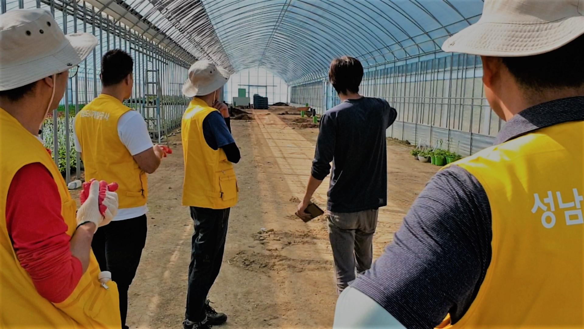 봉우리 봉사단, 성남 지역사회 일손나눔 지원