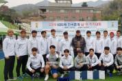 성남시청 하키팀, 우승 차지
