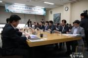 성남, 글로벌 혁신도시 시동
