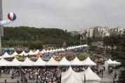 어린이날, 성남지역 11곳 놀이터로 변신