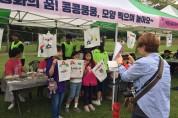 성남시작은도서관협의회 책잔치 성료