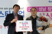 유망 창업팀 10곳 선정