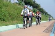 하남, 전 시민 대상 자전거 단체보험 개시