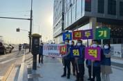 하남 풍산동, '사회적 거리두기' 캠페인 실시