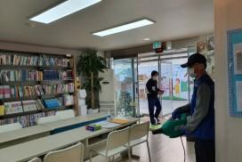 광주 광남동, 코로나19 안심방역