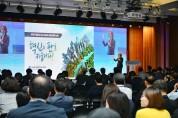 혁신을 기반으로 '사람중심 경제' 성장