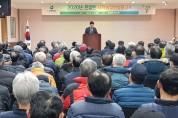 엄태준 이천시장 시민들과 새해 첫 만남