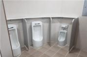 광명, '국민안심 공중화장실 '7개소 운영