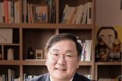 김태년 의원, 국비확보로 문화시설 오픈