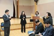 박승원시장, 29일부터 '시민과의 대화'