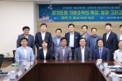 기본소득 토론회 개최