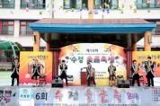 성남 수정숯골축제 21일 개최