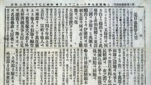 3.1절·임정수립 100주년 기념사업 추진
