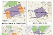 '도시재생' 주민제안 사업 공모…최대 500만원 지원