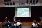 국토부·LH, 신설 한강교량과 9호선 동시 개통 추진