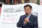 박승원 광명시장, 5·18 민주화운동 첫 기념 문화행사 가져
