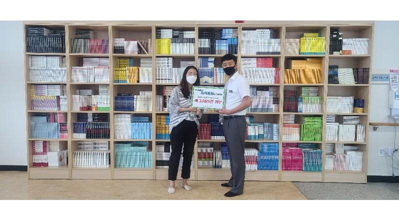 """작은도서관 도서 후원 캠페인 """"Beautiful Book Bank"""""""