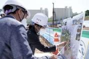 은수미 성남시장, 재해대비 취약지 점검