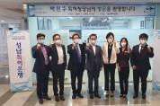 성남특허은행, 글로벌 IP 유니콘 기업 육성 기반 구축
