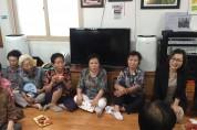 은수미 성남시장, 폭염 대응 체제 점검