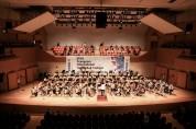 성남 국제 청소년 윈드 페스티벌 16~17일 열려
