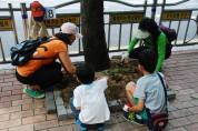 '시민 참여형' 녹화 사업 추진