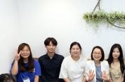 청년지원센터 '청년이 봄' 개소식