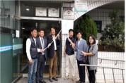 성남 '이동노동자 휴게실 1호점' 오픈