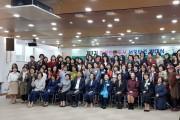 성남, 여성친화도시 3기 서포터즈단 100명 발대