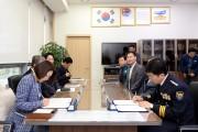 성남, 재개발·재건축 위법 엄벌