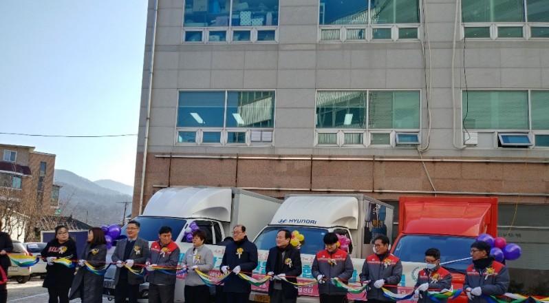 하남, '한울택배협동조합' 오픈