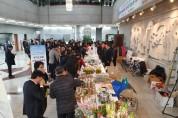 이천도자기축제 4월 25일 개최