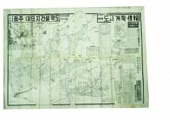 성남, 도시역사 관련 유물 매입